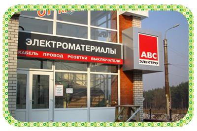 klever_dp_ua_pechat_na_plenke_03, печать на пленке, оформление витрин
